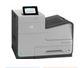 惠普HP Officejet Enterprise X585z 驱动