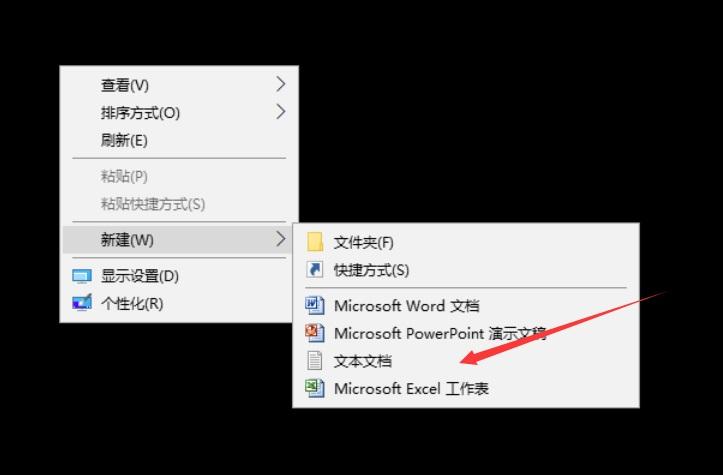 win10win7桌面快捷方式变成了白图标怎么处理修复