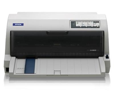爱普生Epson LQ-680K II 打印机驱动