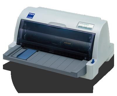 爱普生Epson LQ-80KF 票据打印机驱动