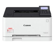 佳能Canon LBP611Cn 驱动