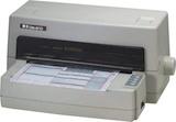 得实Dascom DS-910 打印机驱动