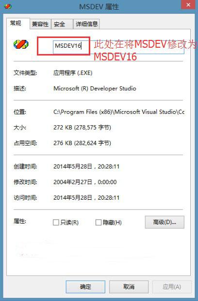 解决win10、win8系统不兼容Visual C++6.0编译器的问题