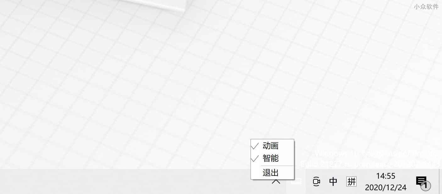 智能任务栏 – 当有窗口最大化时自动隐藏任务栏[Windows]