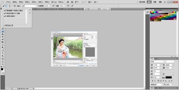 photoshop(ps) cs5破解版 v12.0.3.0