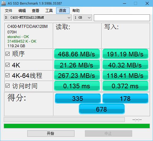 显卡,CPU,闪存,硬盘检测工具合集