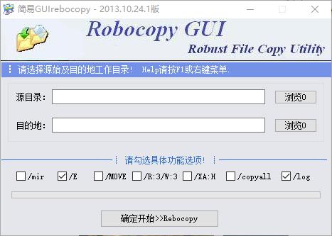 如何复制 Windows 单文件夹里的 200 万个小文件?而且电脑不卡(Robocopy)