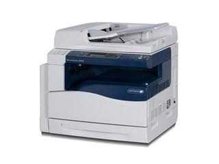 富士施乐Fuji Xerox DocuCentre 2056