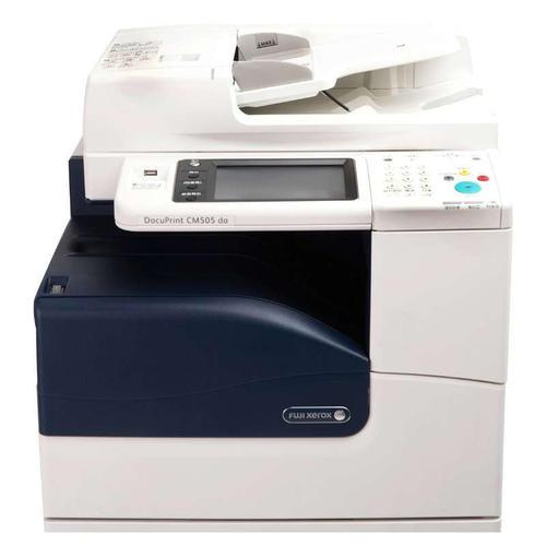 富士施乐Fuji Xerox DocuPrint P1210