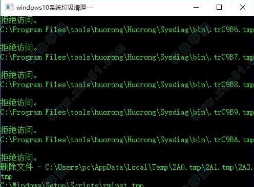win10批处理工具箱 v1.0免费版