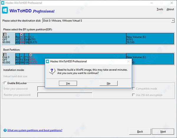 WinToHDD v5.0破解版