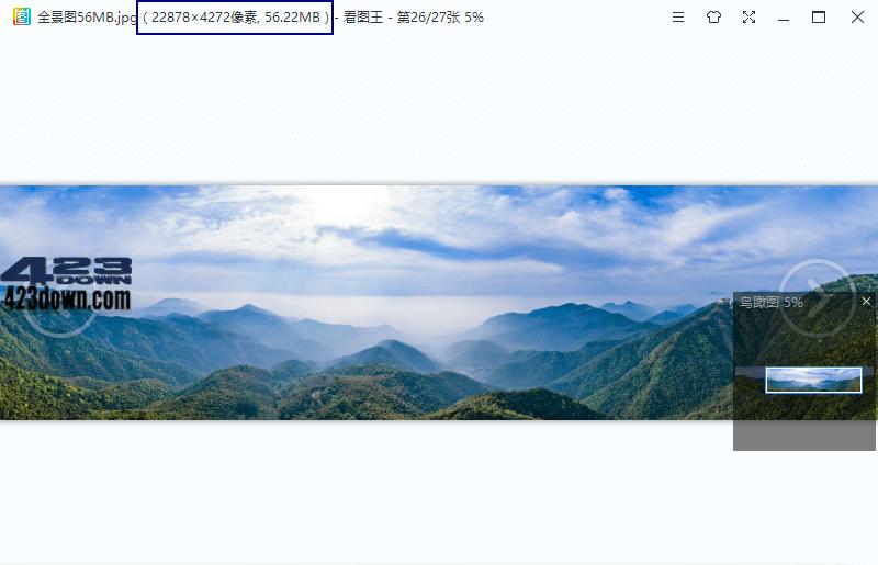 2345看图王 v10.3.1.9141 去广告绿色纯净版