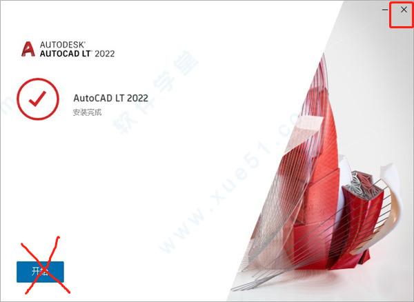 AutoCAD LT 2022 中文破解版