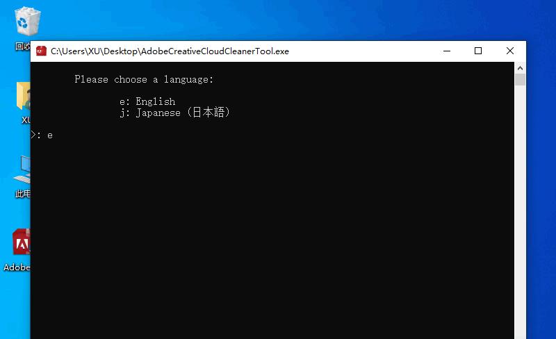 如何彻底解决 Adobe 产品无法安装问题
