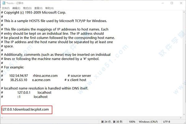 Tecplot 360 EX 2021 R1 v2021.1破解版