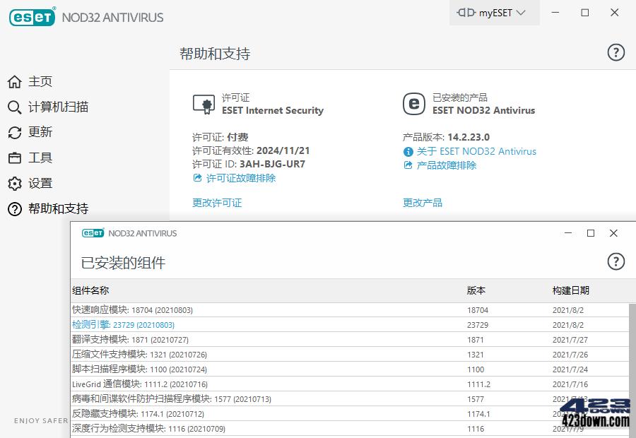 ESET NOD32 Antivirus v14.2.23中文特别版
